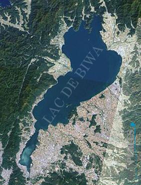 LAC DE BIWA AU JAPON - LAC - PERLICULTURE