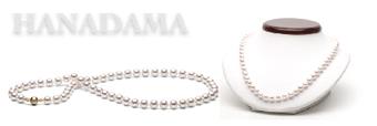 NETPERLES propose la plus belle qualité de perles du monde