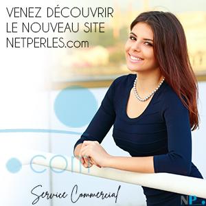 Inviter vos amis, relation, collegues de travail a venir regarder netperles.com